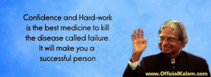 Confidence and Hard-work is the best medicine to kill the disease ...