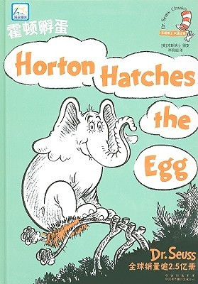 "Start by marking ""Horton Hatches The Egg (Dr. Seuss Classics)"" as ..."