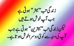 Quotes Urdu Quotes In English Images About Life For Facebook On Love ...