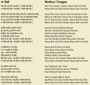 First Grandchild Poem http://www.pashaurasinghdhillon.com/category ...