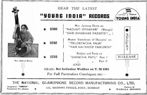 hear the latest younf india records the national gramophone record