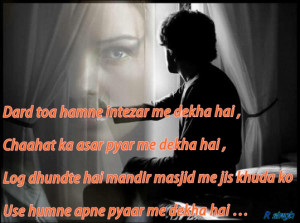 Small Sad Love Quotes In Hindi : Very Sad Quotes In Hindi hindi sad quotes . quotesgram