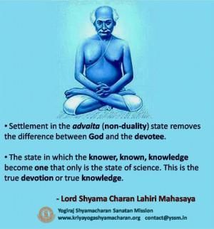 Yogiraj Sri Shyama Charan Lahiri Mahasaya quotes