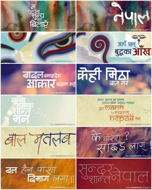 Nepali Facebook Timeline Covers pack 1 by lalitkala
