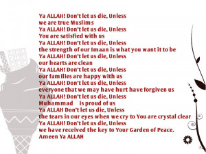 Best Beautiful and Famous Islamic Quotes Wallpapers 2013
