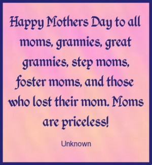 Happy Mothers Day 2015 Quotes