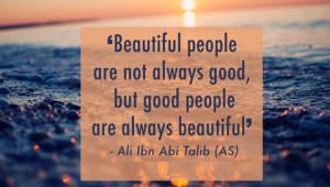 Ali ibn Abi talib (as)