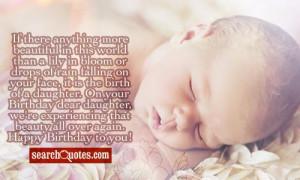 Happy Birthday To My Beautiful Daughter Poems Happy birthday to my ...