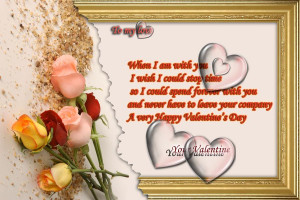 Valentines Day SMS Valentines SMS SMS for Valentines Day Inspiring ...