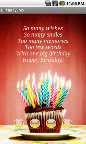Birthday Wishes For Friends Quotes In Marathi: Propose Quotes In Marathi. QuotesGram