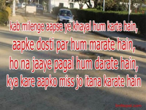 miss-you-my-love-sms-in-Hindi-girlfriend-boyfriend-wife-messages ...