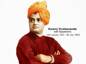 We hope that Swami Vivekananda Jayanti 2014 Text Messages Images HD ...