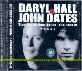 Daryl Hall & John Oates Starting All Over Again (1)