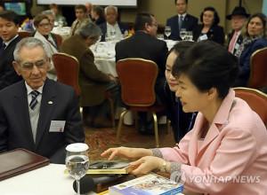 Park Geun-hye Pictures