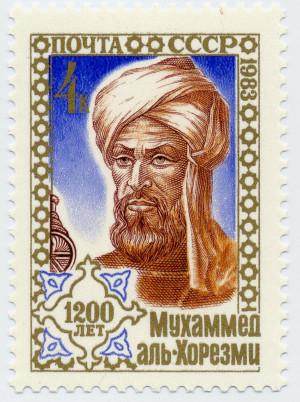 No its not Ibn-Sina . This is Muhammad al-Khawarazmi but he sure looks ...