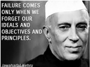 India first Prime Minister and a central figure in Indian independence ...