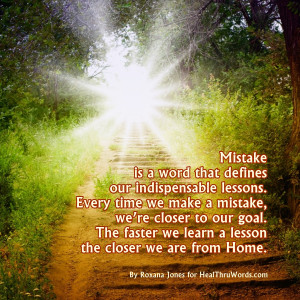 Inspirational Image: Mistakes