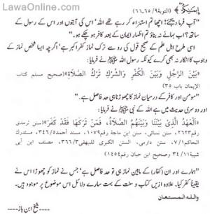sad love quotes urdu. tattoo sad love quotes urdu.