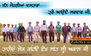 punjabi-quotes-hd-wallpaper-33.jpg