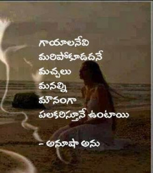 Telugu Images Mother Teresa Quotations in Telugu - Images Wall Papers