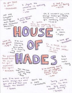 House Of Hades House of hades quotes that