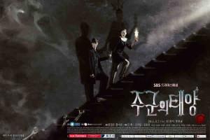 """... Master's Sun"""" (Featuring So Ji Sub and Gong Hyo Jin) at Soompi"""