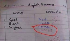 English grammar fail