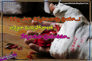 ... failure quotes and saying for her i hate you telugu quotes with images