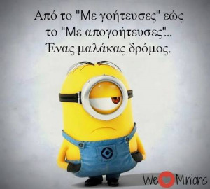 ... image include: minions, greek quotes, minion greek, love and minion
