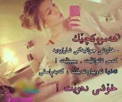 quotes kurdish