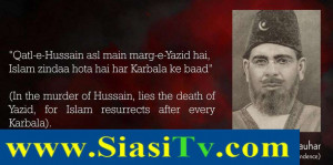 Quotes about Hazrat Imam Hussain by maulna muhammad ali johar