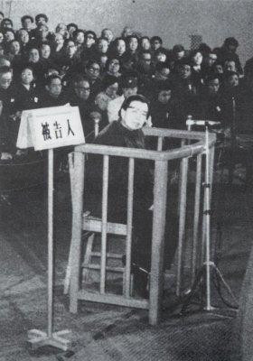 Jiang Qing at