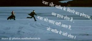 Sad Hindi Love Quote Picture : Naseeb Me Nahin Hota