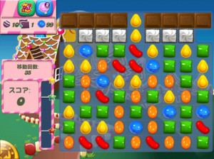 candy crush level 149 candy crush level 38 how to win travel advisor