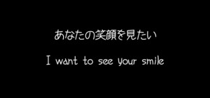 japanese, quote, see, smile