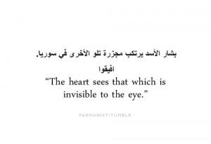 ... live well love much tattoo arabic love tattoo tattoo and arabic love