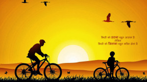 Victory Quote in Hindi With HD Wallpaper | Suvichar in Hindi Wallpaper ...