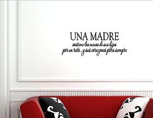 ... Sostiene-Los-Manos-De-Sus-Hijos-SpanishVinyl-Quote-Me-Wall-Art-S-0020