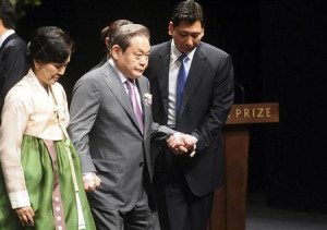 Samsung Electronics chairman Lee Kun-Hee (2nd L) and his wife Hong Ra ...