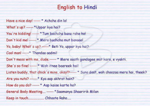Hindi to english
