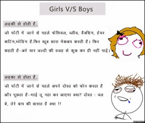 Boys Vs Girls Funny WhatsApp Pic – WhatsApp Funny Photo – Funny ...