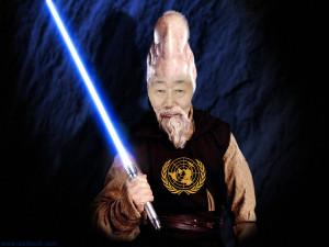 Jedi Master Logo Naal Suul