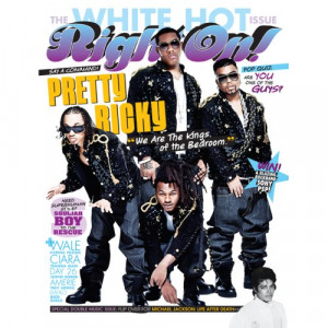 Related Pictures pretty ricky pictures music videos lyrics