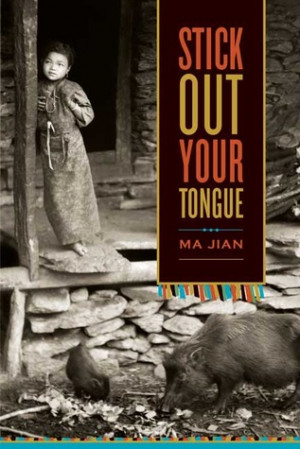 "Start by marking ""Stick Out Your Tongue"" as Want to Read:"