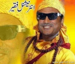 Pakistani politician new funny pictures