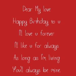 -my-love-happy-birthday-to-u-ill-love-u-forever-ill-like-u-for-always ...