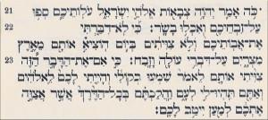 Famous Hebrew Quotes in Hebrew http://picsbox.biz/key/hebrew%20quotes