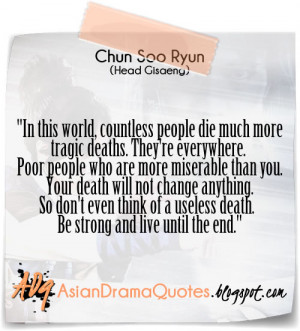 Korean Drama Quotes - Gu Family Book #2
