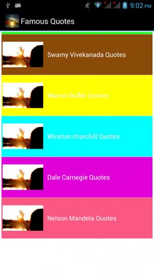 Famous Inspirational Quotes - screenshot