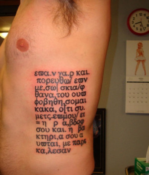 Greek Biblical Verse